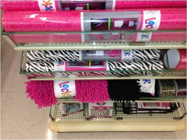 Locker Wallpaper Hobby Lobby All Smiles In Second Grade More Zebra Decor