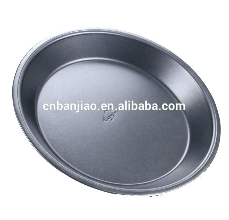 walmart dish pan