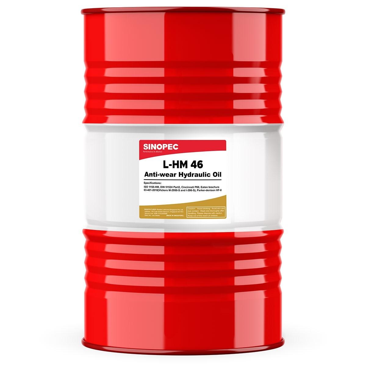 Windshield Washer Fluid 55 Gal Drum Aw 46 Hydraulic Oil Fluid iso Vg 46 Sae 15w 55 Gallon Drum