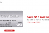 Comenity Bank Pre Approved Credit Cards Expired now Live Office Depot Max 10 Instant Discount with 300