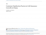 New York Life Annuity Eft form Pdf An Optimal Life Insurance Policy In the Continuous Time