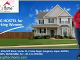 Roofing Contractors In Billings Mt 11 Best Commercial Construction Images Commercial Construction
